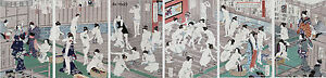 Set-6x-16x24-LARGE-Japanese-Woodblock-Prints-repro-Women-in-Bathhouse-Bath-Decor