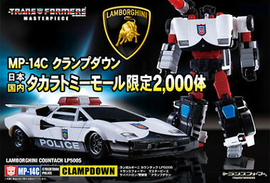 Takara Transformers MP-14C Lamborghini