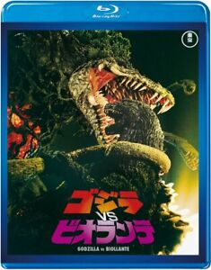 Nuevo-Godzilla-Vs-Biollante-Toho-Blu-ray-TBR-29096D-Japon-Importacion