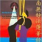 Acid Mothers Temple - Nam Myo Ho Ren Ge Kyo (2007)