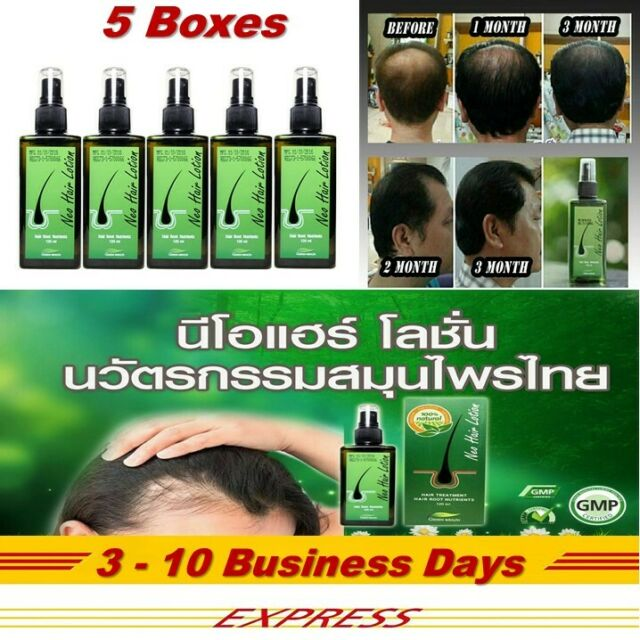 5 x 4oz. Neo Hair Lotion Green Wealth Growth Root Sideburns Hair Loss Treatment