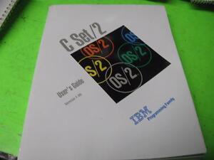 IBM-os-2-C-set-2-Benutzerhandbuch-Version-1-00