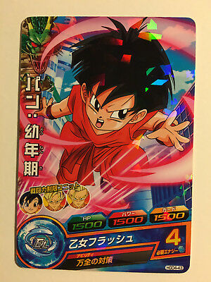 Gentile Dragon Ball Heroes Hgd4-43