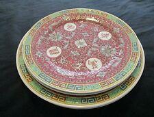Zhongguo Zhi Zao Red Famille Lily/Longevity Plates, 2 Dinner & 2 Salad