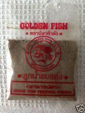 Super Premium Betta Food  MOSQUITO LARVA BLACK GRANULE FIGHTING FISH
