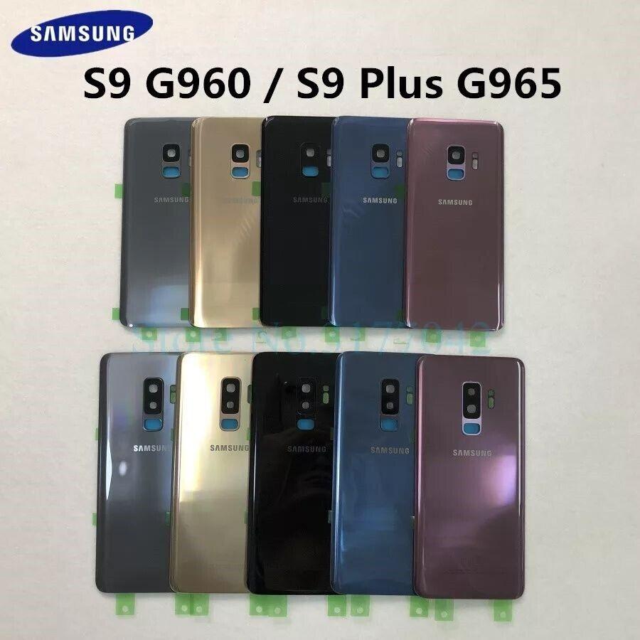 Samsung S9 Plus, Perfekt