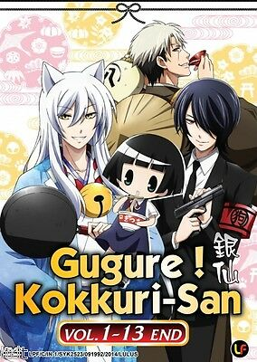 Gugure! Kokkuri-san (TV 1 - 13 End) DVD + Free Gift