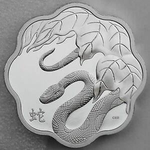 Details about Canada 2013 Year of the Snake $15 Pure Silver, Lunar Lotus  Shape Proof Coin
