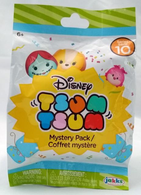 Disney TSUM TSUM Mystery Pack BRAND NEW UNOPENED