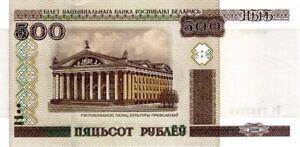 Bielorussie-Belarus-billet-neuf-de-500-rouble-pick-27b-neuf-UNC