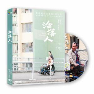 Still Human 淪落人 Hong Kong 2018 Dvd Taiwan English Subs Ebay