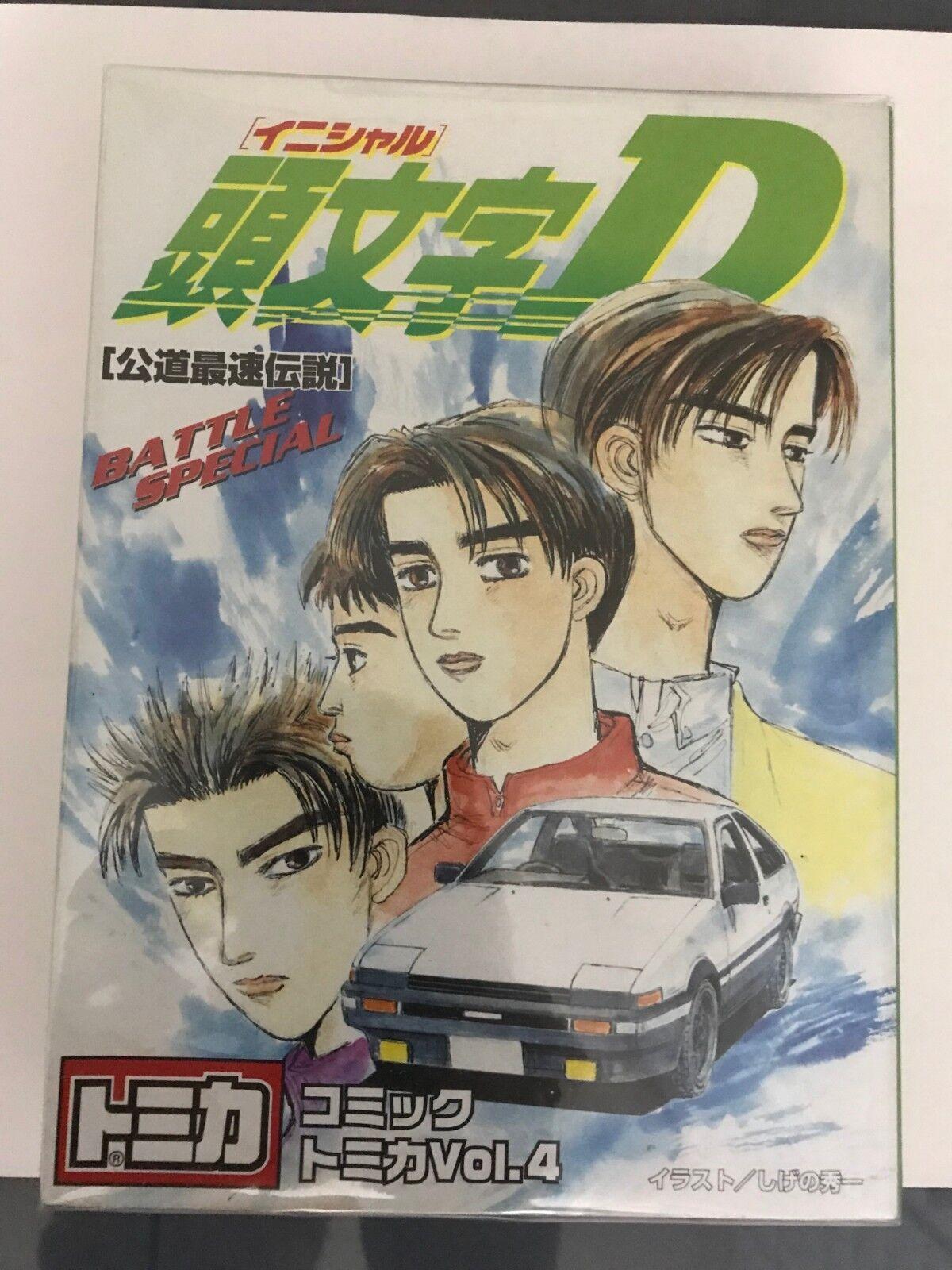TOMICA INITIAL D Vol.4 RX-7 FC-3S FD-3S Minicar Set of 5 Cars