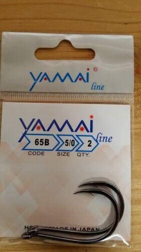 AMI YAMAI SERIES 69B 65B