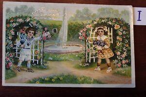 Carte Postale Vue Carte Motifs Félicitations Brenzlichen-afficher Le Titre D'origine Longue DuréE De Vie