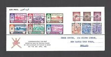 """OMAN 1966/7 SG 94/105 """"First Day Cover"""" Cat £87"""