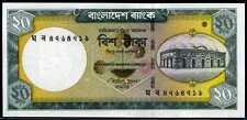BANGLADESH  - 20 TAKA  2011 -  P  48d  Uncirculated Banknotes