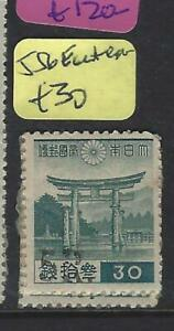 BURMA-JAPANESE-OCCUPATION-P2008BB-ON-JAPAN-5R-30S-IN-RED-BACKING-PAPER