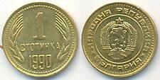 Bulgaria 1 Stotinka 1990 coin UNC Condition
