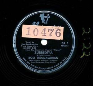 ROSS-BAGDASARIAN-on-RARE-E-1954-Mercury-DJ-5-Zubbediya-Not-Since-Nineveh