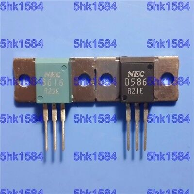 2SB616 NEC ORIGINAL TRANSISTOR