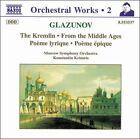 Glazunov: Orchestral Works, Vol. 2 (CD, Jul-1996, Naxos (Distributor))