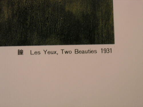 1987-88 Japanese Exhibition Poster for Louis Icart Two Beauties Fanny /& Dollar