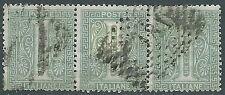 1863-65 REGNO USATO CIFRA 1 CENT TORINO STRISCIA DI TRE VALORI - R5-2