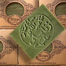 Zhenobya Haarwaschseife Alepposeife 7 Öle Haarseife 100g Naturkosmetik vegan