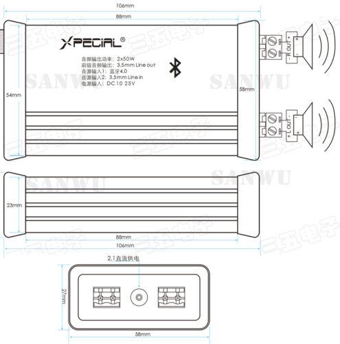 Digital Bluetooth 4.0 Audio Amplifier HIFI TDA7492P NE5532 50W x2  with case