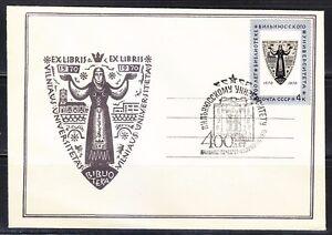 Soviet-Lithuania-1979-cover-Vilnius-University-400th-anniversary-Ex-LIBRIS