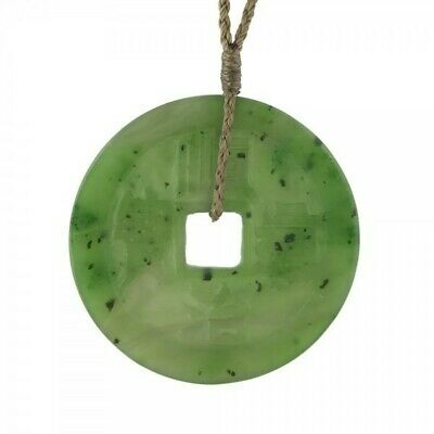 \u5e26\u8bc1\u4e66\u9001\u9879\u94fe\u7ef3 with certificate Qiemo Nephrite Jade both sides carved two Pi Xiu /& ancient coin pendant \u548c\u7530\u7389\u4e14\u672b\u6599\u7cd6\u7389\u53cc\u9762\u96d5\u53cc\u8c94\u8c85\u53e4\u94b1\u540a\u5760