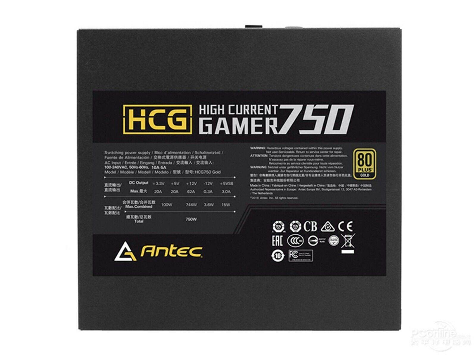 6+2pin PCI-E VGA Power Supply Cable for Antec HCG750 Gold and GPU 50cm