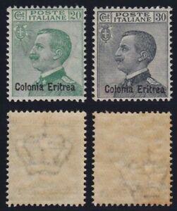 Colonie Eritrea 1925 francobolli n.93-64 nuovi MNH** gomma integra centrati