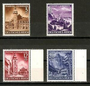 DR-Nazi-3rd-Reich-Rare-WW2-Stamp-039-1941-Castles-Hitler-039-s-Occupation-Transilvaniya