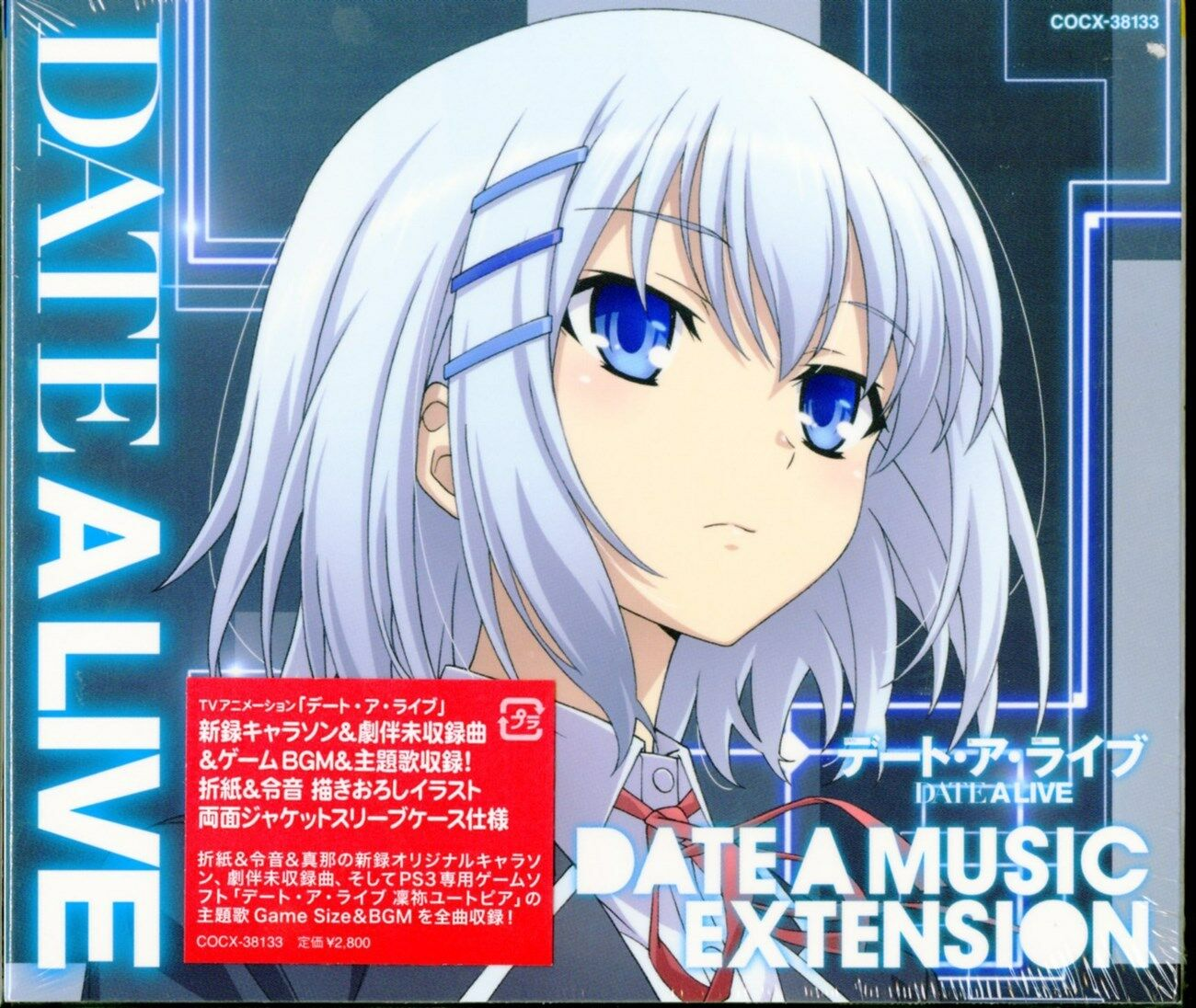Ost date a live anime music selection japan cd g00 for sale online