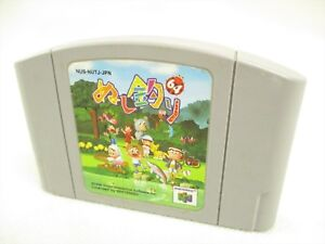 Nintendo-64-NUSHI-TSURI-Cartridge-Only-JAPAN-Game-n6c