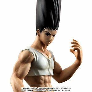 Hunter-x-Hunter-Premium-Bandai-Limited-HG-Figure-Gon-Freecss-43cm-JAPAN