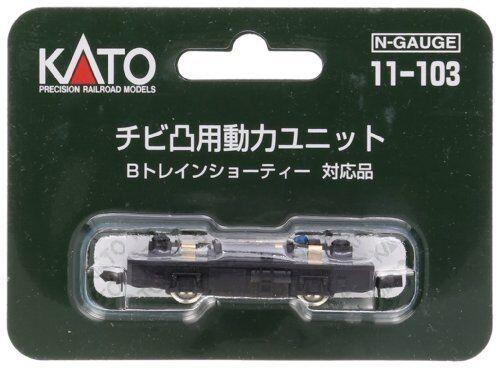 Powered Motorized Chassis KATO 11-103