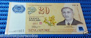 Brunei-Darussalam-Singapore-40-Years-of-CIA-20-Commemorative-Note-0AA831501