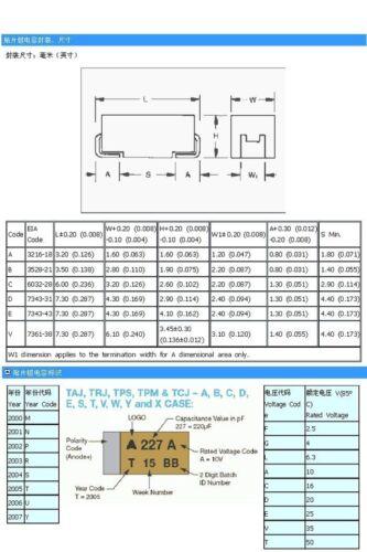 10PCS 16V 220UF D case 227C ±10/% SMD Tantalum Capacitors 7343 7.3mm×4.3mm NEW