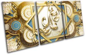 Arabic-Islam-Quran-Abstract-Religion-TREBLE-CANVAS-WALL-ART-Picture-Print