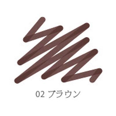 SUQQU Framing Eyebrow Liquid Pen pencil Japan w/track
