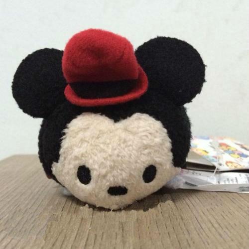 "New Plush Doll Mini Toy Tsum Tsum 3.5/"" Winnie The Pooh Toy Story Little Mermaid"