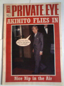 Private-Eye-Magazine-951-29-May-1998-AKIHITO-FLIES-IN-FVF-CLEAN-COPY