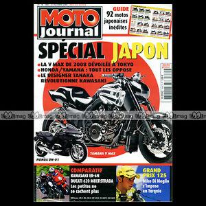 MOTO-JOURNAL-N-1685-DUCATI-620-MULTISTRADA-BMW-R-1200-GS-HONDA-700-DN-01-2005