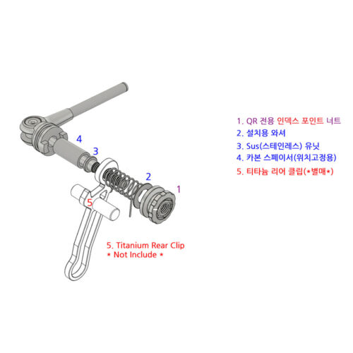 for Brompton nov Seatpost quick-release clamp Ver 3.5 for main Frame