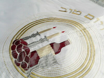 Challah Bread Cover for Shabbat Kiddush Shabbos, Embroidered Gold Silver threads