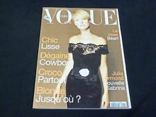 1995 OCTOBER VOGUE PARIS MAGAZINE - PHOEBE O'BRIEN - NICE FRONT COVER - F 3200