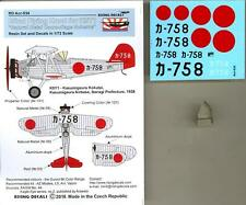 Rising Decals 1/72 YOKOSUKA K5Y1 WILLOW w/Blind Flying Hood Natural Metal Scheme