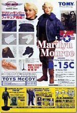 MARILYN MONROE TOYS MCCOY 1/6 RARE NEW SEALED MINT